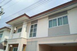 ขายบ้าน 3 ห้องนอน ใน สามโคก, ปทุมธานี