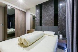 ขายหรือให้เช่าคอนโด โมริ เฮาส์  1 ห้องนอน ใน พระโขนงเหนือ, วัฒนา