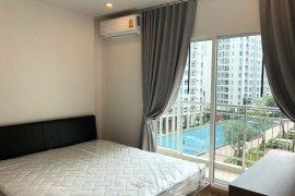 ให้เช่าคอนโด ศุภาลัย เวลลิงตัน 2  2 ห้องนอน ใน ห้วยขวาง, ห้วยขวาง ใกล้  MRT ศูนย์วัฒนธรรมแห่งประเทศไทย