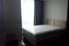 ให้เช่าคอนโด เดอะ เมโทรโพลิส สำโรง อินเตอร์เชนจ์ (The Metropolis Samrong)  1 ห้องนอน ใน สำโรงเหนือ, เมืองสมุทรปราการ ใกล้  BTS สำโรง