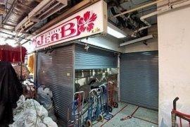 ขายคอนโด โบ้เบ้ ทาวเวอร์  1 ห้องนอน ใน คลองมหานาค, ป้อมปราบศัตรูพ่าย ใกล้  MRT ยมราช