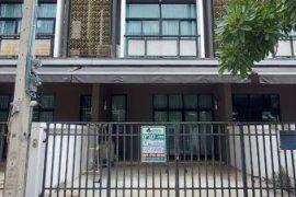 ขายทาวน์เฮ้าส์ 4 ห้องนอน ใน บางเขน, เมืองนนทบุรี