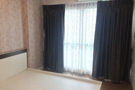 ให้เช่าคอนโด ฮอลล์มาร์ค งามวงศ์วาน  1 ห้องนอน ใน บางเขน, เมืองนนทบุรี