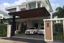 ให้เช่าบ้าน 5 ห้องนอน ใน ไทรม้า, เมืองนนทบุรี