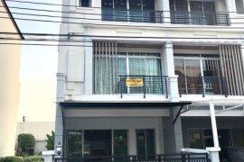 ให้เช่าทาวน์เฮ้าส์ Baan Klang Muang Urbanion Srinakarin  3 ห้องนอน ใน หนองบอน, ประเวศ