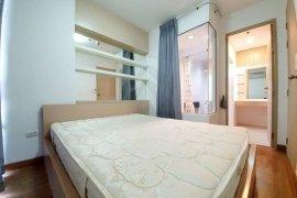 ขายคอนโด ไอดีโอ มิกซ์ สุขุมวิท 103  1 ห้องนอน ใน บางนา, กรุงเทพ ใกล้  BTS อุดมสุข