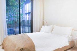 ขายคอนโด โนเบิล แอมเบียนส์ สุขุมวิท 42  1 ห้องนอน ใน คลองตัน, คลองเตย ใกล้  BTS เอกมัย