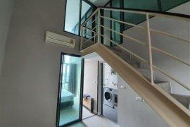 ขายคอนโด 2 ห้องนอน ใน วงศ์สว่าง, บางซื่อ ใกล้  MRT บางซ่อน