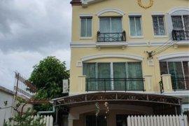 ให้เช่าบ้าน 4 ห้องนอน ใน หนองบอน, ประเวศ ใกล้  MRT ศรีอุดม