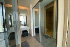 ขายหรือให้เช่าบ้าน ดิ เอส อโศก  1 ห้องนอน ใน คลองเตยเหนือ, วัฒนา ใกล้  MRT สุขุมวิท