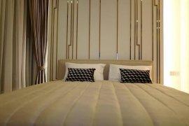 ขายหรือให้เช่าคอนโด ดิ เอส อโศก  2 ห้องนอน ใน คลองเตยเหนือ, วัฒนา ใกล้  MRT สุขุมวิท