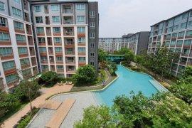 ขายอพาร์ทเม้นท์ ดีคอนโด พิงค์  1 ห้องนอน ใน ฟ้าฮ่าม, เมืองเชียงใหม่