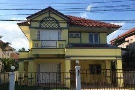 ขายหรือให้เช่าบ้าน เพอร์เฟคเพลส รามคำแหง 164  3 ห้องนอน ใน มีนบุรี, มีนบุรี ใกล้  MRT มีนพัฒนา