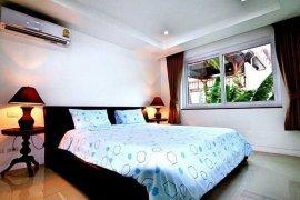 ให้เช่าคอนโด 2 ห้องนอน ใน กะตะ, เมืองภูเก็ต