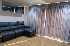 ขายคอนโด ฟิวส์ จันทน์-สาทร  2 ห้องนอน ใน ยานนาวา, สาทร ใกล้  BTS สุรศักดิ์