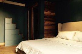 ขายบ้าน 3 ห้องนอน ใน กรุงเทพ