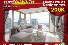 2 Bedroom Condo for rent in Four Seasons Private Residences, Yan Nawa, Bangkok