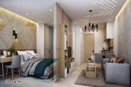ขายคอนโด ดิ เอ็กเซล ไฮด์อะเวย์ สุขุมวิท 50  1 ห้องนอน ใน พระโขนง, คลองเตย ใกล้  BTS พระโขนง