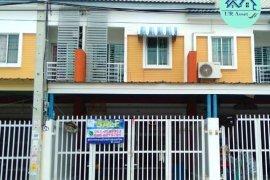 ขายทาวน์เฮ้าส์ 2 ห้องนอน ใน บางเมือง, เมืองสมุทรปราการ