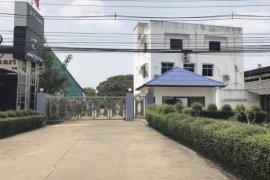 ขายหรือให้เช่าเชิงพาณิชย์ ใน บ้านคา, ราชบุรี