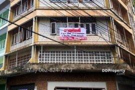 ขายอาคารพาณิชย์ ใน คลองมหานาค, ป้อมปราบศัตรูพ่าย ใกล้  MRT หลานหลวง