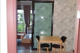 ขายคอนโด เดอะ พีโอนี  1 ห้องนอน ใน ช่องนนทรี, ยานนาวา ใกล้  MRT คลองเตย