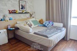 ขายคอนโด ยู วิภา-ลาดพร้าว  1 ห้องนอน ใน จอมพล, จตุจักร ใกล้  BTS หมอชิต