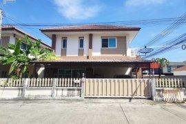 ขายบ้าน 3 ห้องนอน ใน ห้วยกะปิ, เมืองชลบุรี