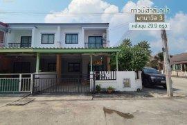 ขายทาวน์เฮ้าส์ พานาวิลล์  3 ห้องนอน ใน เมืองชลบุรี, ชลบุรี