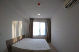 ขายคอนโด เดอะ แกลเลอรี่ แบริ่ง  1 ห้องนอน ใน สำโรงเหนือ, เมืองสมุทรปราการ ใกล้  BTS แบริ่ง