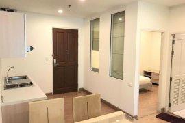 ขายคอนโด เดอะ คอมพลีท นราธิวาส  2 ห้องนอน ใน ช่องนนทรี, ยานนาวา