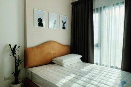 ให้เช่าอพาร์ทเม้นท์ เคนซิงตัน สุขุมวิท-เทพารักษ์  1 ห้องนอน ใน บางเมืองใหม่, เมืองสมุทรปราการ