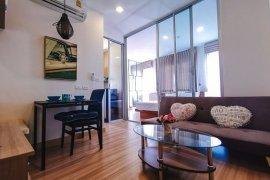 ขายคอนโด 1 ห้องนอน ใน สุเทพ, เมืองเชียงใหม่