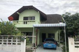 ขายบ้าน 2 ห้องนอน ใน ปทุมธานี