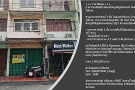 ขายเชิงพาณิชย์ 3 ห้องนอน ใน บ้านช่างหล่อ, บางกอกน้อย ใกล้  MRT ไฟฉาย