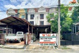 ขายทาวน์เฮ้าส์ 4 ห้องนอน ใน ลาดพร้าว, ลาดพร้าว ใกล้  MRT ลาดพร้าว 71