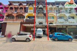 ขายอาคารพาณิชย์ 1 ห้องนอน ใน มีนบุรี, มีนบุรี ใกล้  MRT เศรษฐบุตรบำเพ็ญ