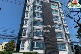 ขายหรือให้เช่าคอนโด โอกาส สุขุมวิท 105  1 ห้องนอน ใน บางนา, กรุงเทพ ใกล้  MRT ศรีเอี่ยม