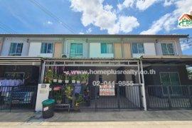 ขายทาวน์เฮ้าส์ 3 ห้องนอน ใน บางพูน, เมืองปทุมธานี