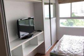 ขายหรือให้เช่าคอนโด ลุมพินี สวีท ปิ่นเกล้า  1 ห้องนอน ใน บางยี่ขัน, บางพลัด ใกล้  MRT บางยี่ขัน