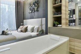 ขายคอนโด ดิ เอส อโศก  2 ห้องนอน ใน คลองเตยเหนือ, วัฒนา ใกล้  BTS อโศก