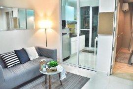 ขายคอนโด ลีโว ลาดพร้าว 18 โครงการ 1  1 ห้องนอน ใน จอมพล, จตุจักร ใกล้  MRT ลาดพร้าว