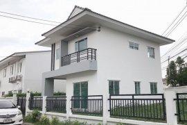 ขายบ้าน 3 ห้องนอน ใน นนทบุรี