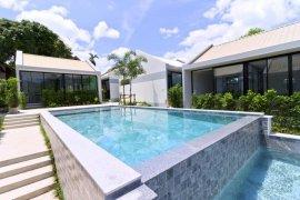 ให้เช่าอพาร์ทเม้นท์ 1 ห้องนอน ใน บ่อผุด, เกาะสมุย
