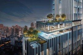 ขายคอนโด Cloud Residence Sukhumvit 23  2 ห้องนอน ใน คลองเตยเหนือ, วัฒนา ใกล้  MRT สุขุมวิท