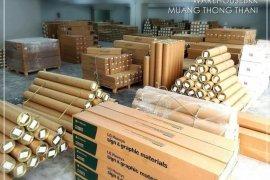 ให้เช่าโกดัง / โรงงาน ใน บ้านใหม่, ปากเกร็ด ใกล้  MRT อิมแพคชาเลนเจอร์