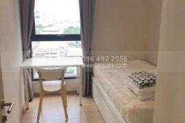 ขายคอนโด ไอดีโอ คิว ราชเทวี  2 ห้องนอน ใน ถนนเพชรบุรี, ราชเทวี ใกล้  BTS ราชเทวี