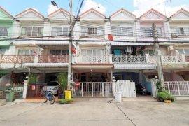 ขายทาวน์เฮ้าส์ 4 ห้องนอน ใน บางรักน้อย, เมืองนนทบุรี