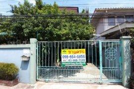 ขายบ้าน 3 ห้องนอน ใน ปากเกร็ด, ปากเกร็ด ใกล้  MRT แยกปากเกร็ด