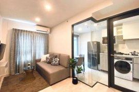 ให้เช่าคอนโด เอสเซ็นท์ พาร์ค วิลล์ เชียงใหม่  1 ห้องนอน ใน ฟ้าฮ่าม, เมืองเชียงใหม่